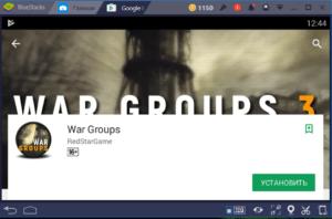 Установка War Groups на ПК через BlueStacks