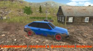 Симулятор-вождения-ВАЗ-2108-01