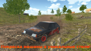 Симулятор-вождения-ВАЗ-2108-04