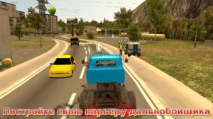 Симулятор-вождения-Зил-130-03