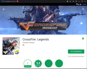 Установка CrossFire Legend на ПК через Nox App Player