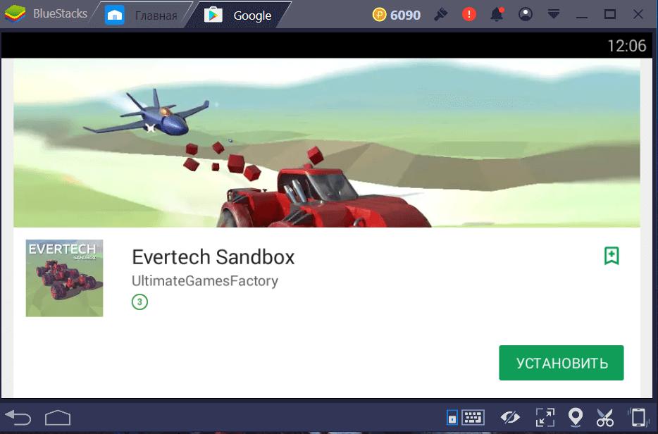 Установка Evertech Sandbox на ПК через BlueStacks