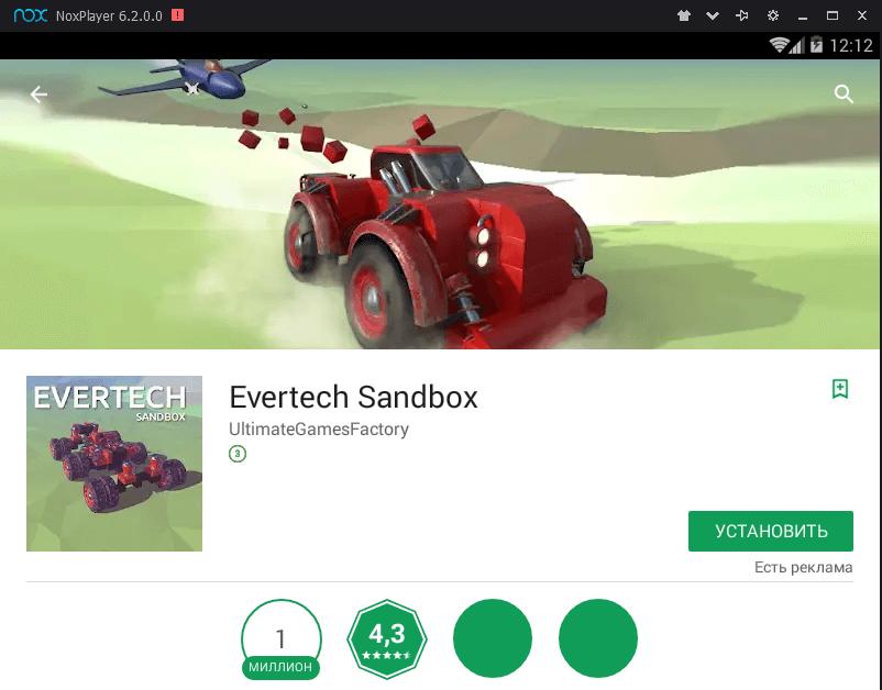 Установка Evertech Sandbox на ПК через Nox App Player