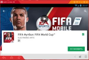 Установка FIFA Футбол FIFA World Cup на ПК через Droid4X