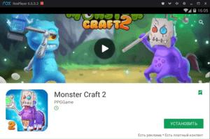 Установка Monster Craft 2 на ПК через Nox App Player