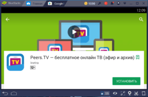 Установка Peers TV на ПК через BlueStacks
