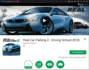 Установка Real Car Parking 2 на ПК через Nox App Player