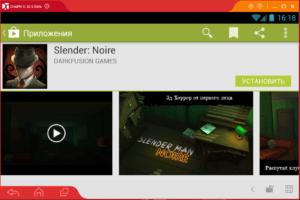 Установка Slender Noire на ПК через Droid4X