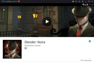 Установка Slender Noire на ПК через Nox App Player