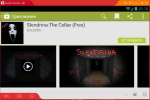 Установка Slendrina на ПК через Droid4X