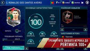 FIFA-Футбол-FIFA-World-Cup-03