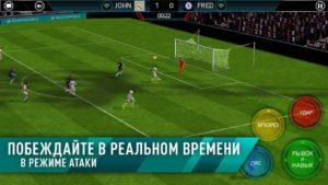 FIFA-Футбол-FIFA-World-Cup-05