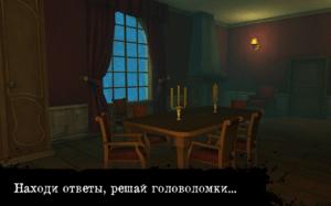 Slender Noire-03