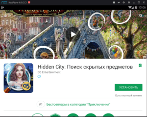 Установка Hidden City на ПК через Nox App Player