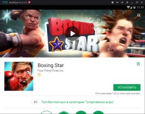 Установка Boxing Star на ПК через Nox App Player