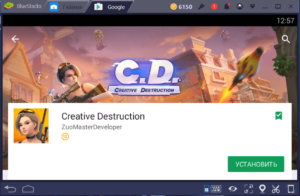 Установка Creative Destruction на ПК через BlueStacks