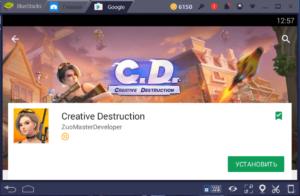 Установка Creative Destruction на ПК через BlueStacks