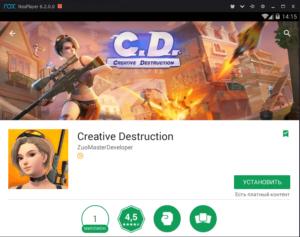 Установка Creative Destruction на ПК через Nox App Player