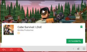 Установка Cube Survival LDoE на ПК через Droid4X