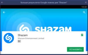 Установка Shazam на ПК через BlueStacks