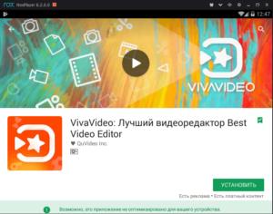 Установка VivaVideo на ПК через Nox App Player