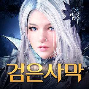 Black Desert Mobile
