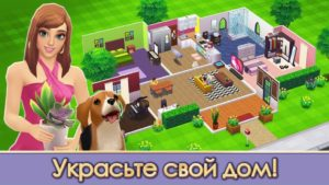 Home Street-01