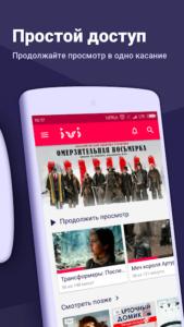 IVI-03