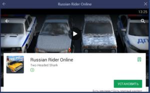 Russian Rider Online на ПК через BlueStacks