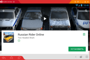 Russian Rider Online на ПК через Droid4X