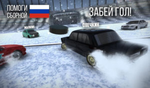 Russian Rider Online-03