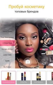 Youcam Makeup-03