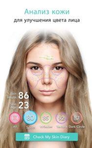 Youcam Makeup-04