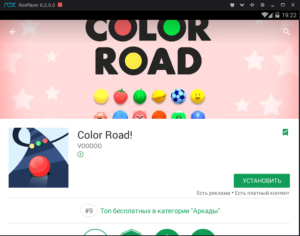 Установка Color Road на ПК через Nox App Player