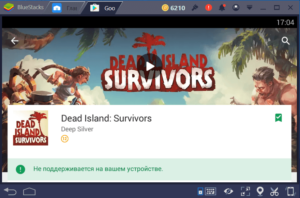 Установка Dead Islands Survivors на ПК через BlueStacks