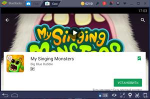 Установка My Singing Monsters на ПК через BlueStacks