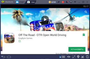 Установка Off the Road на ПК через BlueStacks