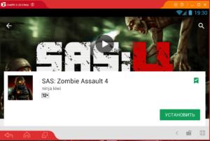 Установка SAS Zombie Assault 4 на ПК через Droid4X