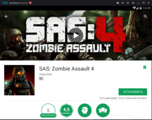 Установка SAS Zombie Assault 4 на ПК через Nox App Player