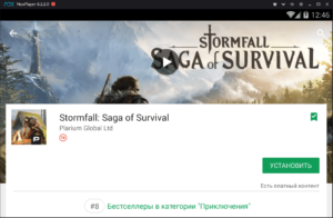 Установка Stormfall Saga of Survival на ПК через Nox App Player