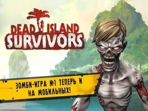 Dead Island Survivors-01
