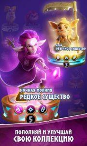 Legend of Solgard-02
