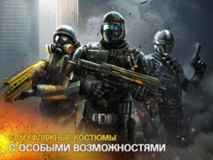 Modern Combat 5-02