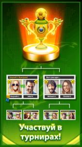Soccer Stars-04