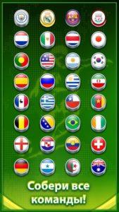 Soccer Stars-05