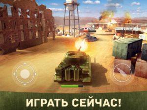 War Machines-01