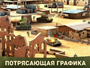 War Machines-04