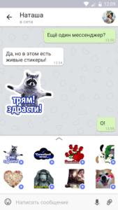 ТамТам-02