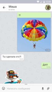 ТамТам-04
