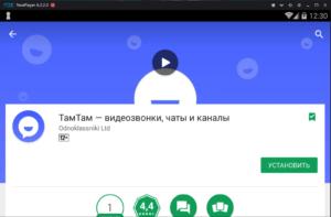 Установка Там Там на ПК через Nox App Player